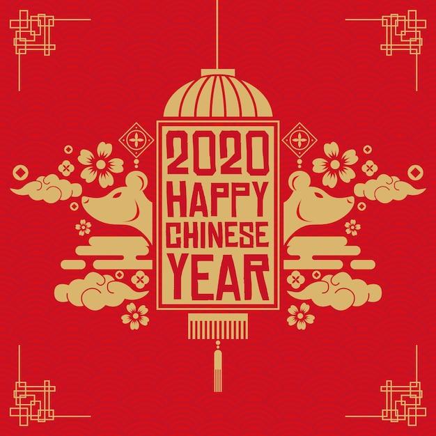 Золотая китайская новогодняя концепция Бесплатные векторы