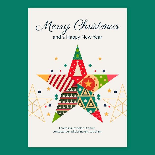 幾何学的形状を持つテンプレートクリスマスポスター 無料ベクター