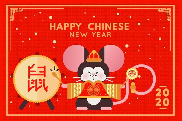 Плоский китайский новый год с мышью Бесплатные векторы