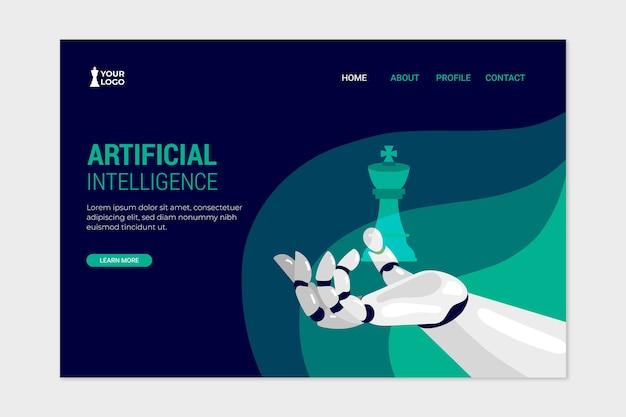 人工知能テンプレートのランディングページ 無料ベクター