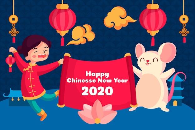 Красивые рисованной китайский новый год Бесплатные векторы