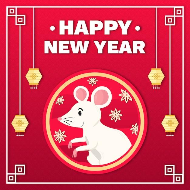 紙のスタイルで中国の新年のコンセプト 無料ベクター