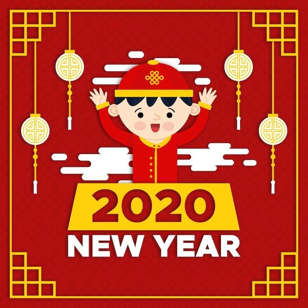 フラットなデザインの中国の新年のコンセプト 無料ベクター