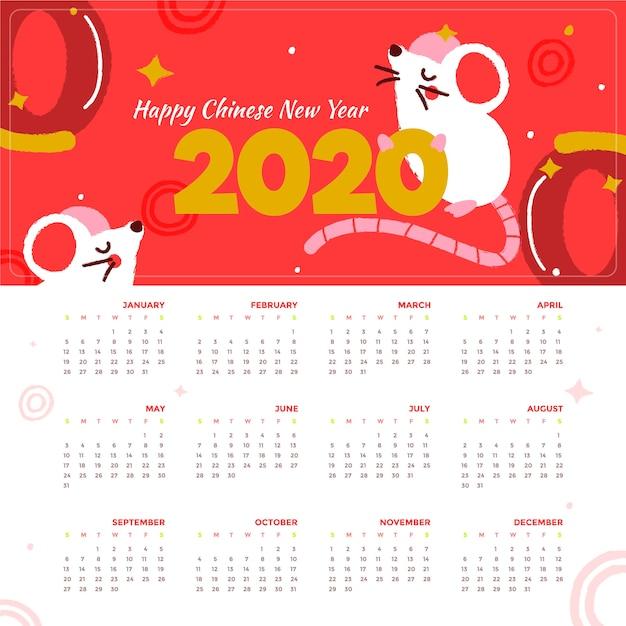 手描きの中国の旧正月カレンダー 無料ベクター