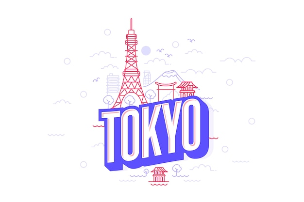 東京都市のレタリング 無料ベクター
