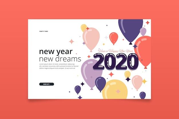 フラットなデザインの新年ランディングページテンプレート 無料ベクター