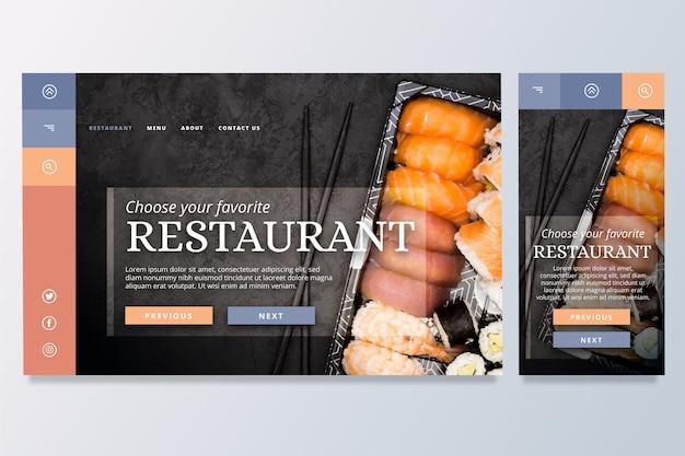 Шаблон целевой страницы еды Бесплатные векторы