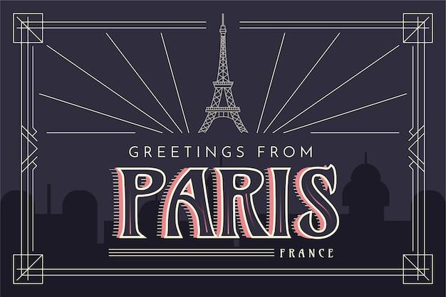 パリ市内のレタリング 無料ベクター