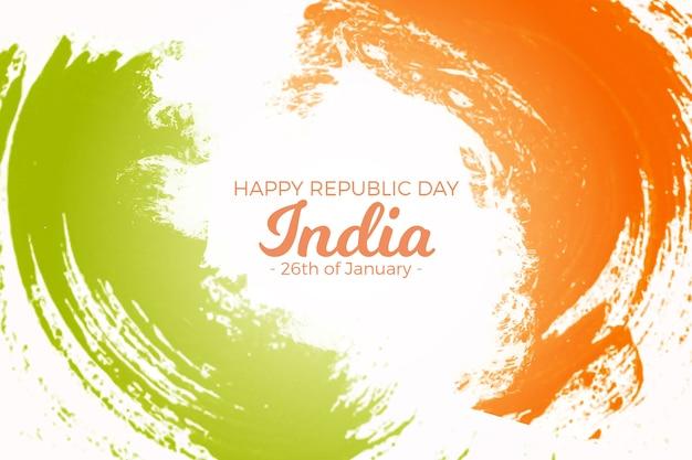水彩インド共和国記念日 無料ベクター