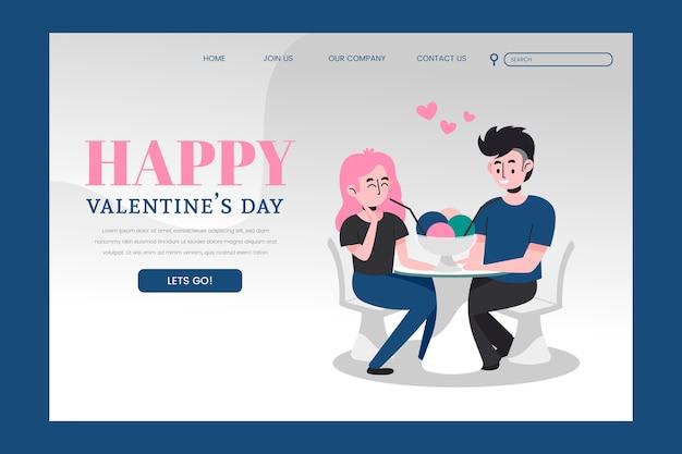Целевая страница дня святого валентина Бесплатные векторы