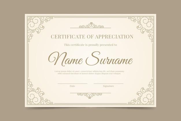 装飾的な卒業証書のテンプレート 無料ベクター