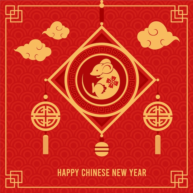 中国の新年の装飾的なフラットデザイン 無料ベクター