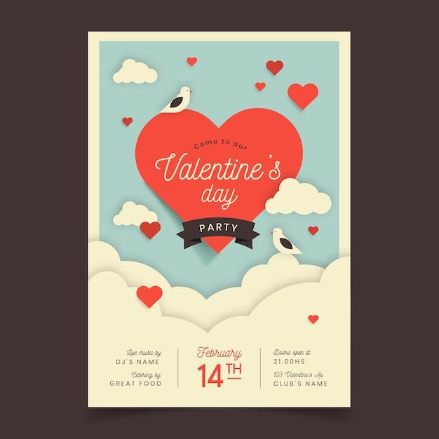 心と雲とバレンタインデーパーティーフライヤーテンプレート 無料ベクター