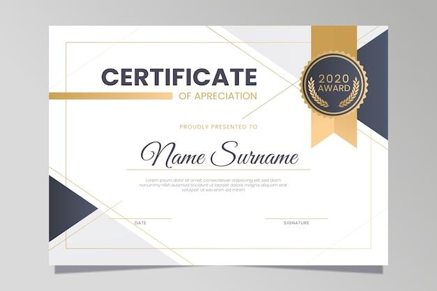 Элегантный стиль для шаблона сертификата Бесплатные векторы
