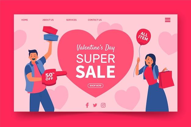 バレンタインデーのスーパーセール 無料ベクター