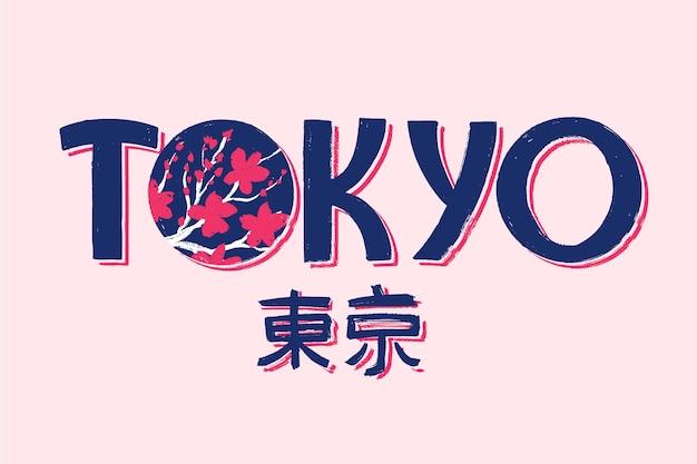 Токио город надписи на розовом фоне Бесплатные векторы