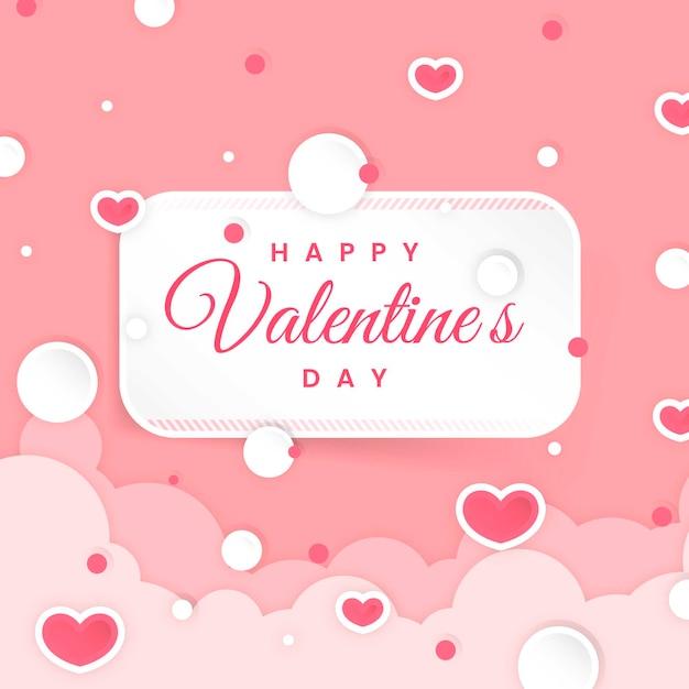 フラットなデザインの壁紙バレンタインデー 無料ベクター