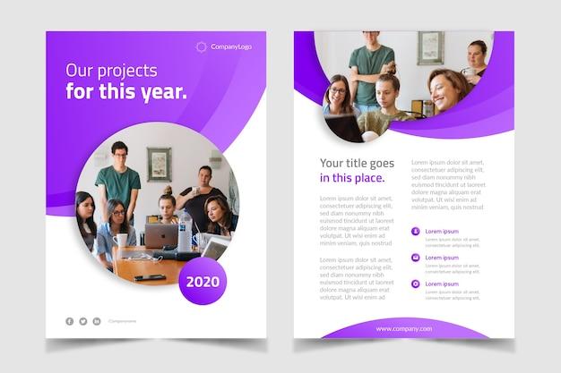Фиолетовый бизнес шаблон Бесплатные векторы