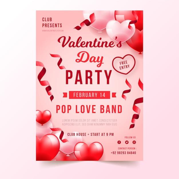 現実的なバレンタインパーティーポスターテンプレート 無料ベクター