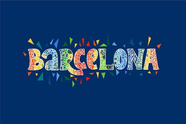 バルセロナ市のレタリング 無料ベクター