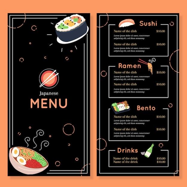 シンプルな寿司メニューテンプレート 無料ベクター