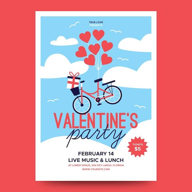 ハートの風船と自転車の素敵なバレンタインパーティーポスター 無料ベクター