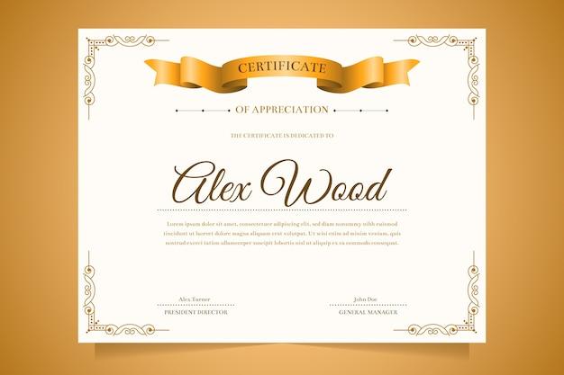 Элегантный сертификат Бесплатные векторы