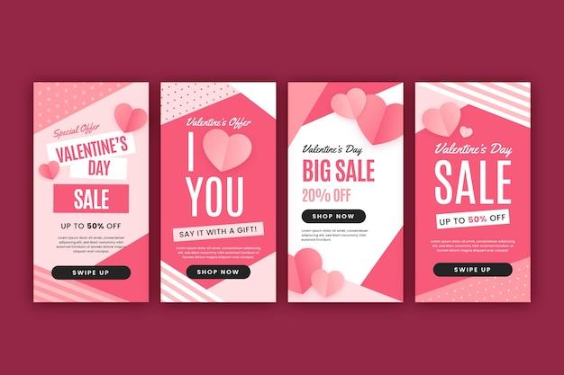 バレンタインデーセールストーリーコレクション 無料ベクター