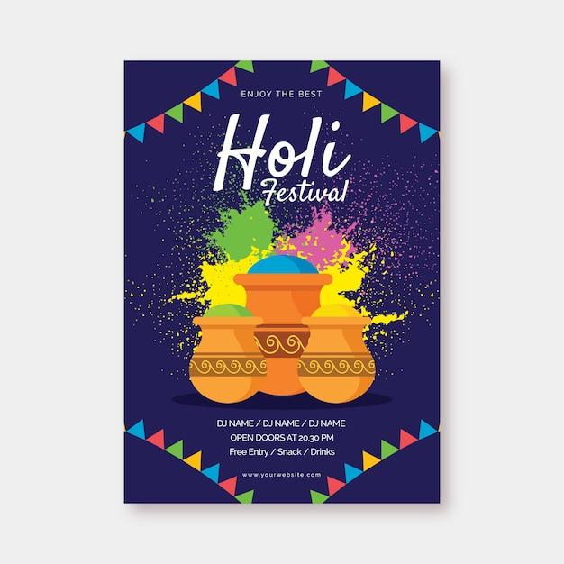 フラットなデザインのホーリー祭チラシテンプレート 無料ベクター