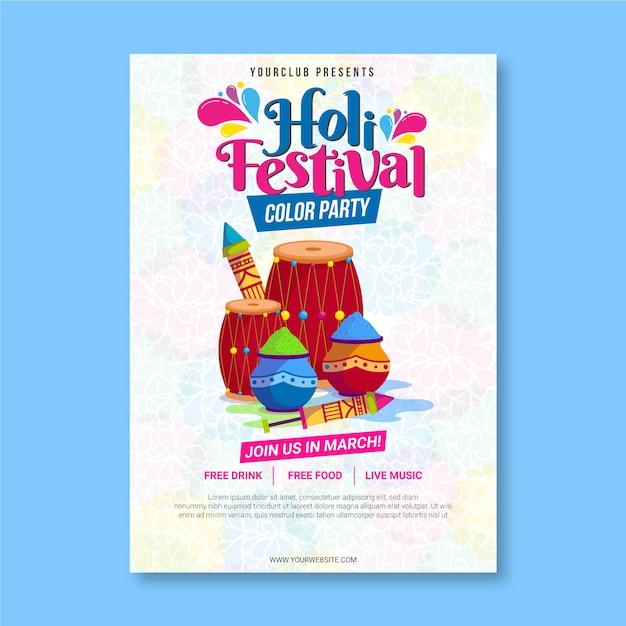 Шаблон плаката фестиваля холи Бесплатные векторы