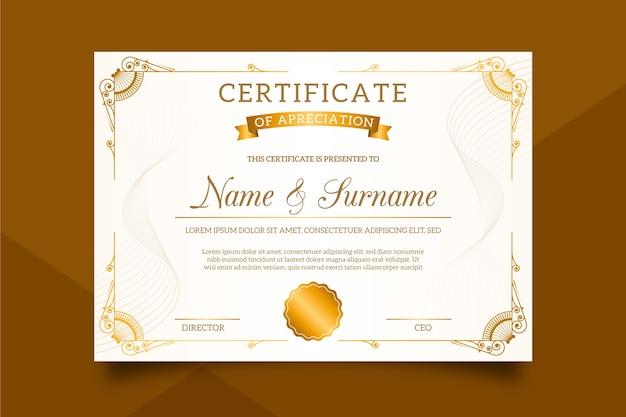 Стильный шаблон сертификата Бесплатные векторы