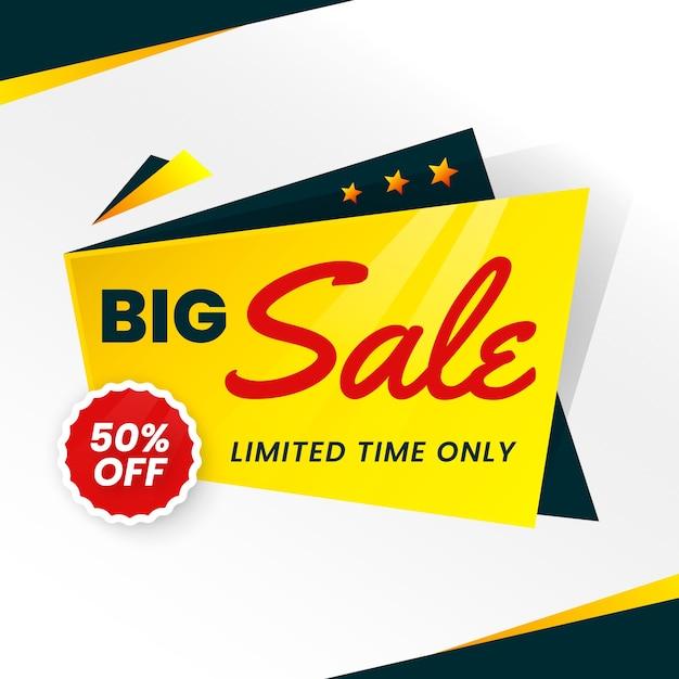 大きな期間限定販売バナー折り紙スタイル 無料ベクター