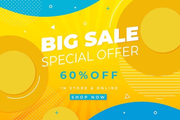 Большая распродажа специальное предложение желтый фон с круглыми формами Бесплатные векторы