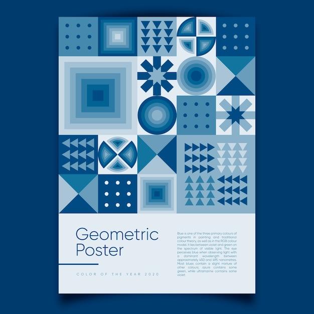 今年の古典的な青い色の幾何学的なポスター 無料ベクター