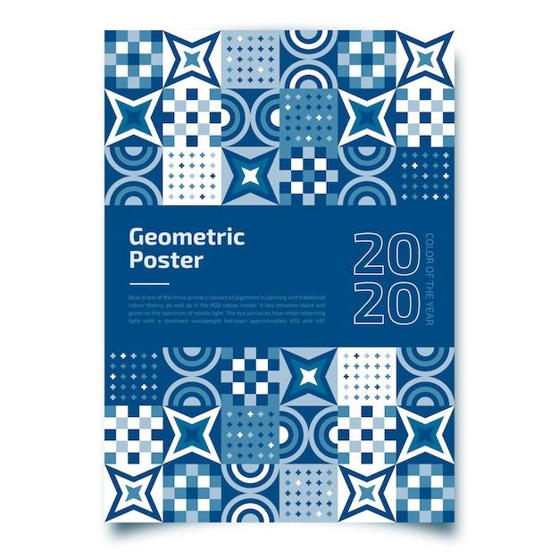 古典的な青いテンプレートと幾何学的なポスター 無料ベクター