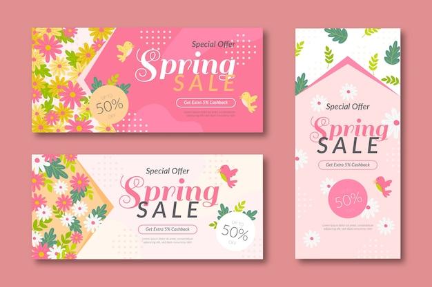 ピンクのデザインの夏販売バナーテンプレート 無料ベクター
