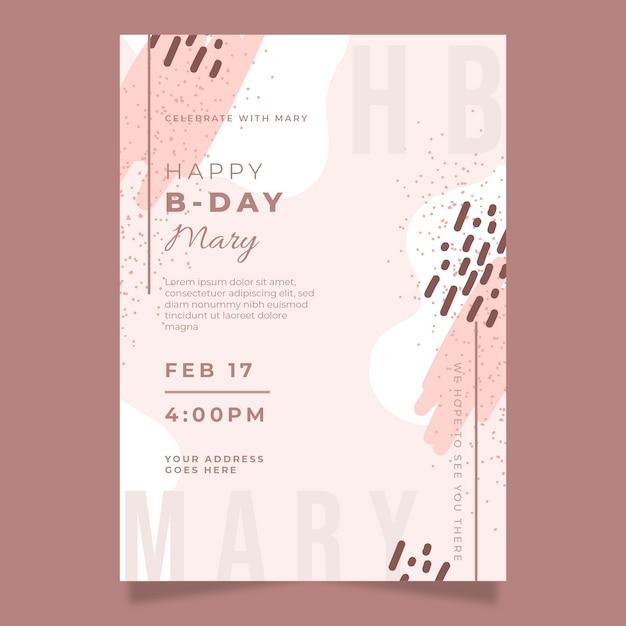 エレガントな誕生日の招待カードテンプレートテーマ 無料ベクター