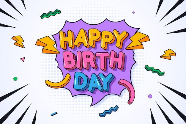 カラフルな誕生日背景コミックスタイル 無料ベクター