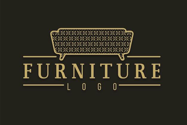 エレガントな家具のロゴのテンプレート 無料ベクター
