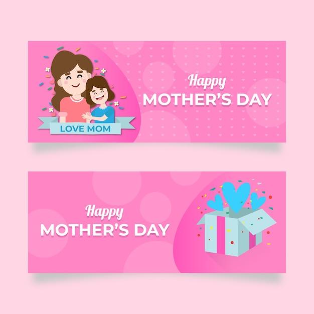 Плоский дизайн концепции день матери баннеры Бесплатные векторы