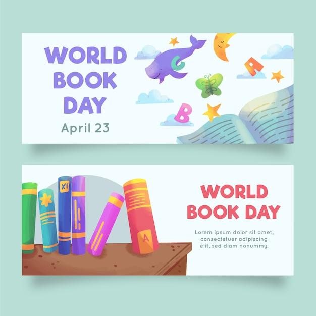 水彩の世界本の日バナー 無料ベクター