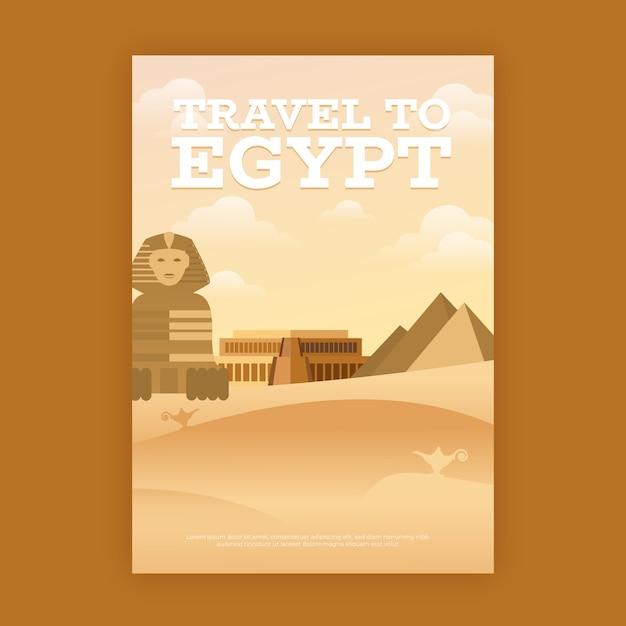 エジプト旅行ポスター 無料ベクター