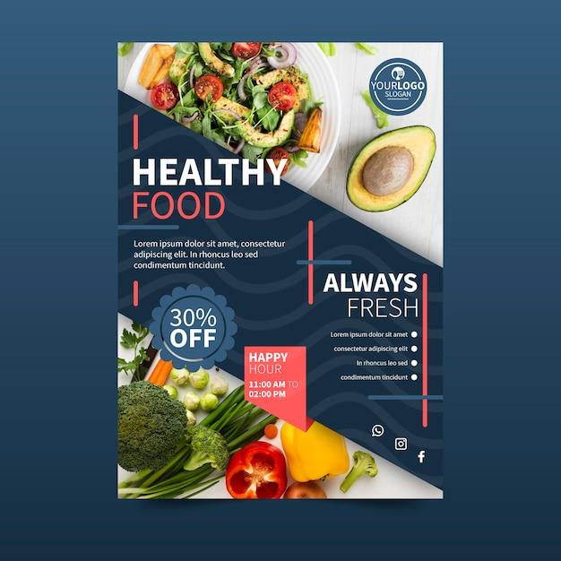 健康食品レストランポスターデザインスタイル 無料ベクター