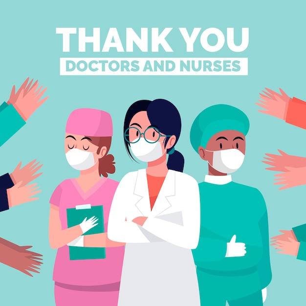 Спасибо врачи и медсестры Бесплатные векторы