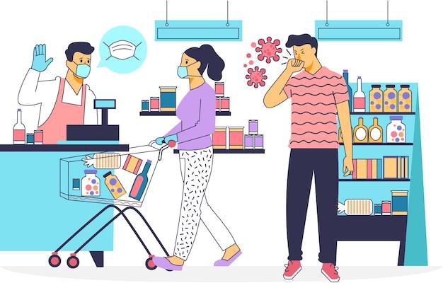 コロナウイルスのスーパーマーケットの図の概念 無料ベクター