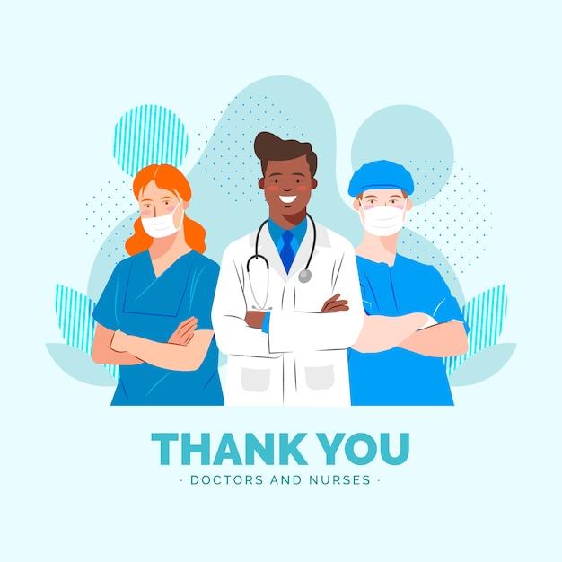 医師と看護師に感謝 無料ベクター