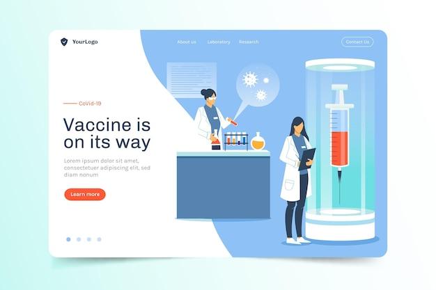 Целевая страница разработки коронавирусной вакцины Бесплатные векторы