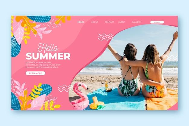 こんにちは夏のランディングページのコンセプト 無料ベクター