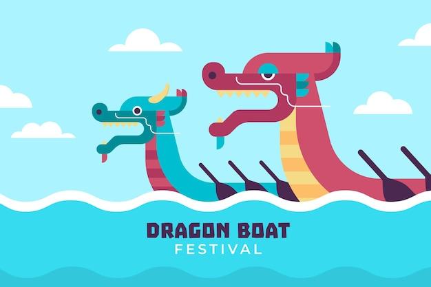 ドラゴンボートフラットデザインの背景 無料ベクター