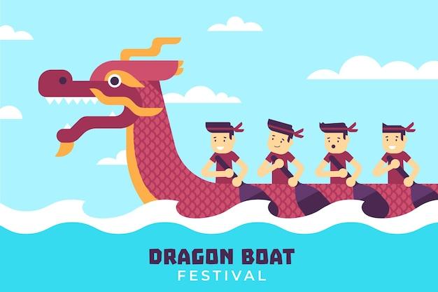 ドラゴンボート背景フラットデザイン 無料ベクター